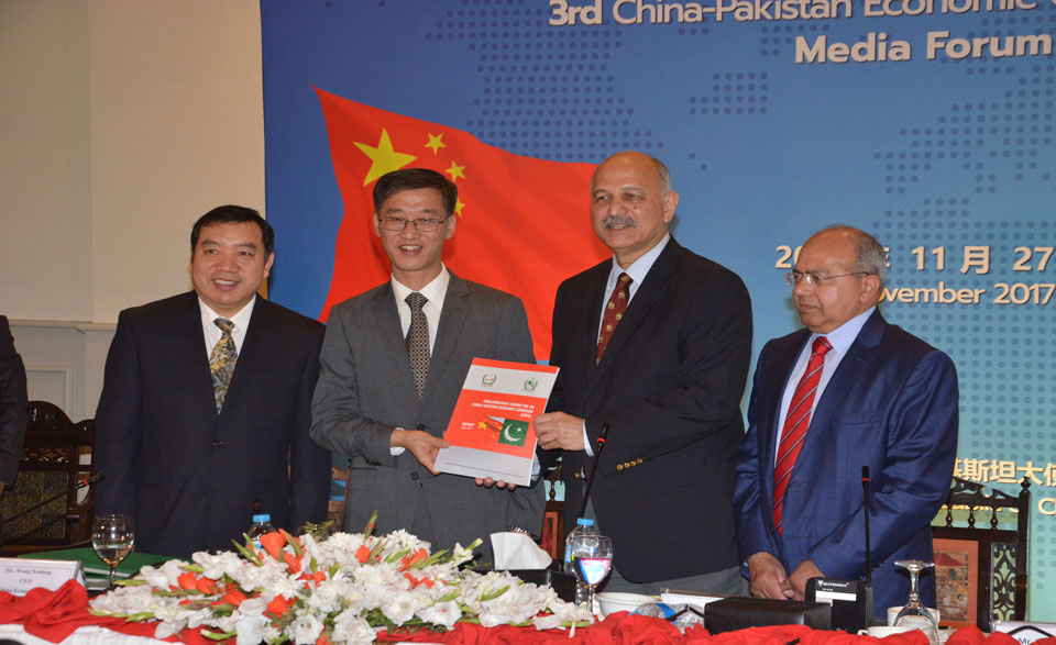 3rd CPEC Media Forum held in Islamabad