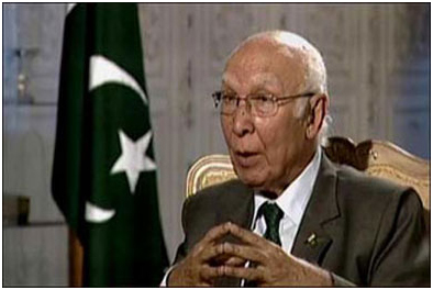 Muslim world need to fight extremism and terrorism jointly: Aziz