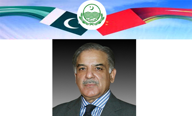 China-Pakistan Economic Corridor to strengthen economic ties: CM Punjab