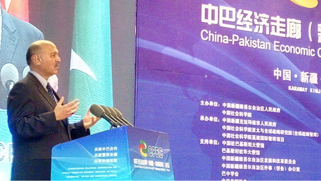 Senator Mushahid says CPEC factor for national unity,regional stability,economic progress