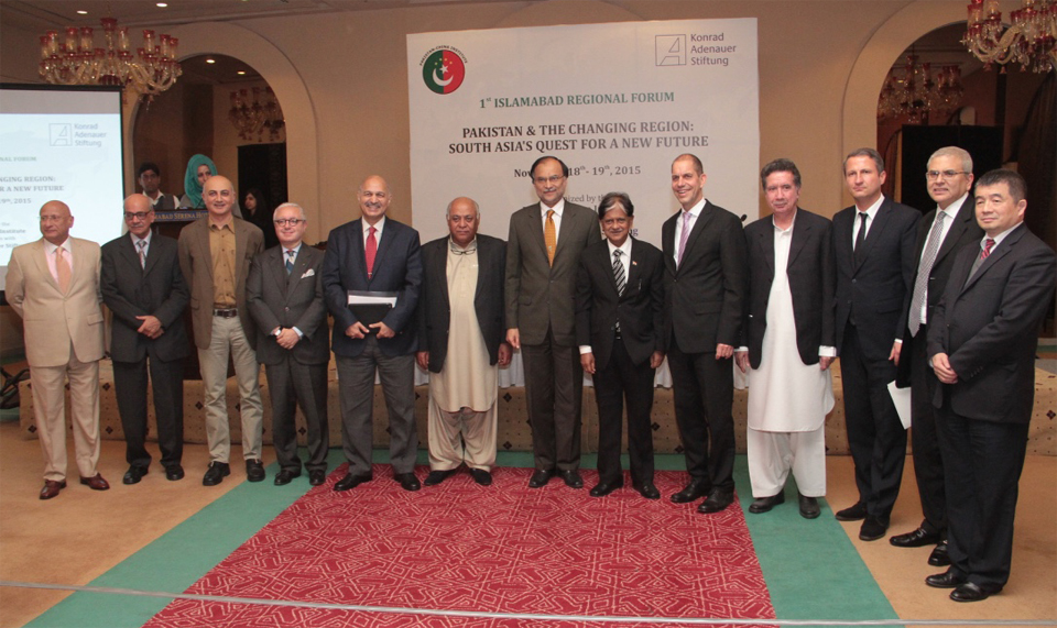 PCI Launches the 1st Islamabad Regional Forum