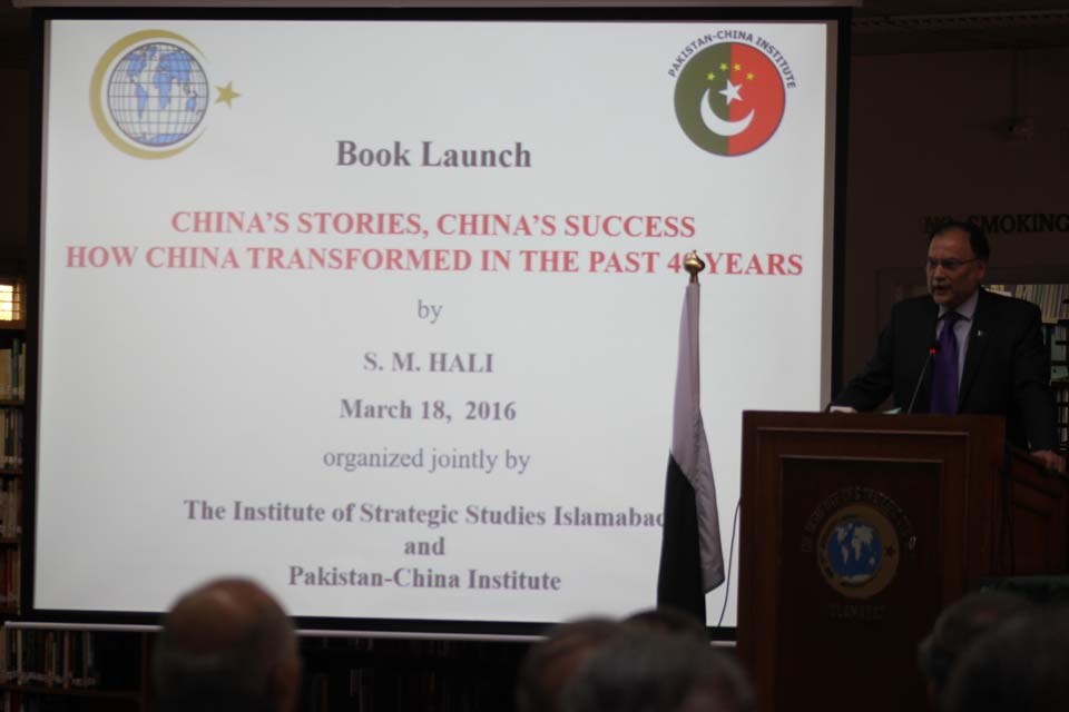 Book Launch:  CHINA'S STORIES, CHINA'S SUCCESS: HOW CHINA TRANSFORMED IN THE PAST 40 YEARS