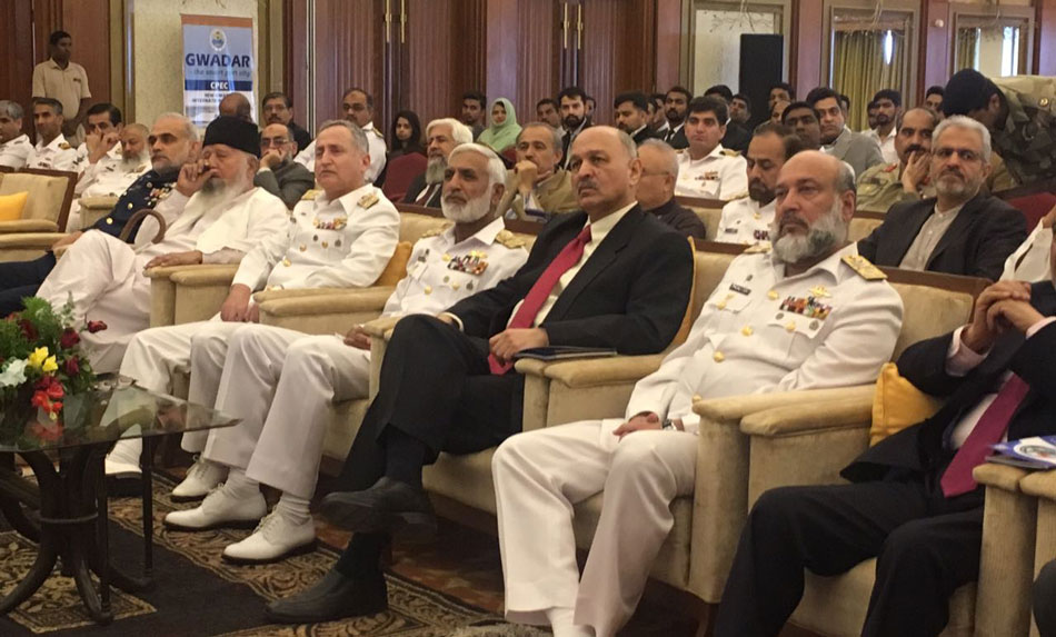G-21: Gwadar in the 21st Century International Maritime Conference