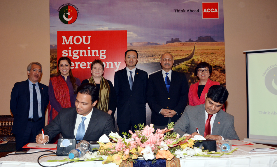 Onset of Year of the Rooster: PCI Signs MoU with ACCA