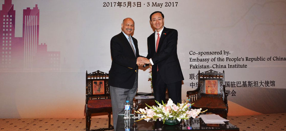 A Lecture on Belt & Road by Ambassador Sun Weidong & Senator Mushahid Hussain